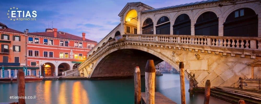 אמצעי תחבורה באיטליה