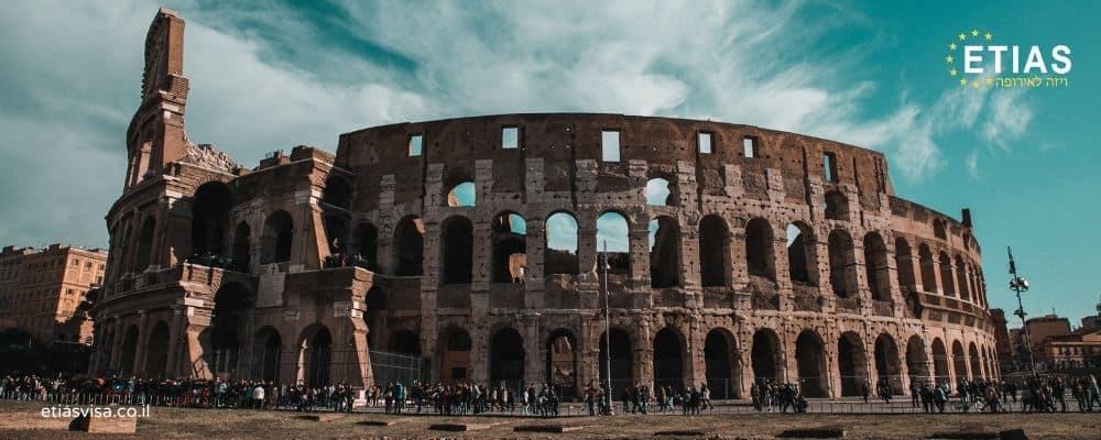 כניסה לאיטליה לישראלים