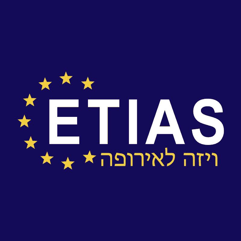 ETIAS VISA