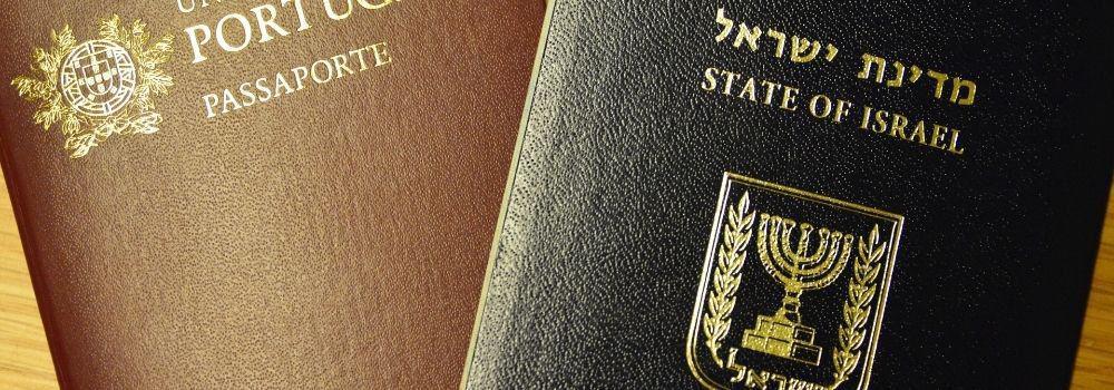 אזרחות כפולה לקראת הוצאת ה- ETIAS